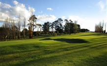 Tenterfield Golf Club and Fairways Lodge - Tenterfield - Accommodation Gold Coast