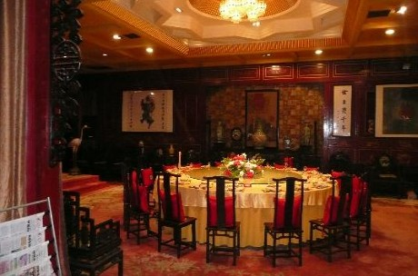 Taiping Chinese Restaurant - Accommodation Gold Coast